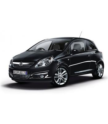 Чехлы Opel Corsa D 2006-2014 г.в